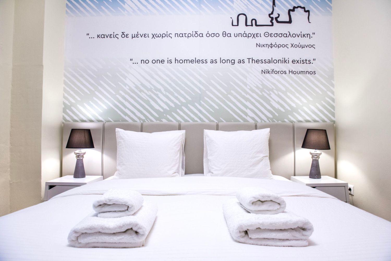 #Morpheus διπλό κρεββάτι