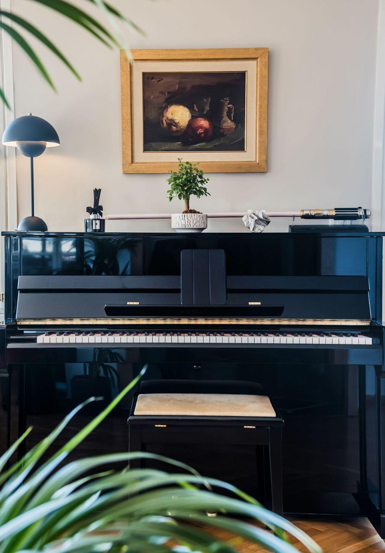 Σαλόνι πιάνο