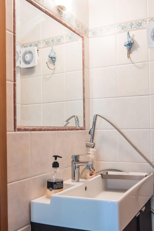 2ο Μπάνιο με WC